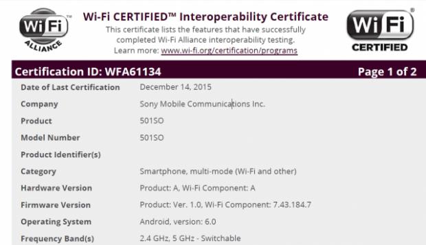 Certificação WiFi do Android Marshmallow