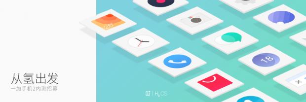 Beta do Android Marshmallow para o OnePlus 2